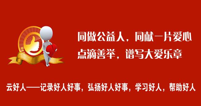 http://www.yunhaoren.com/